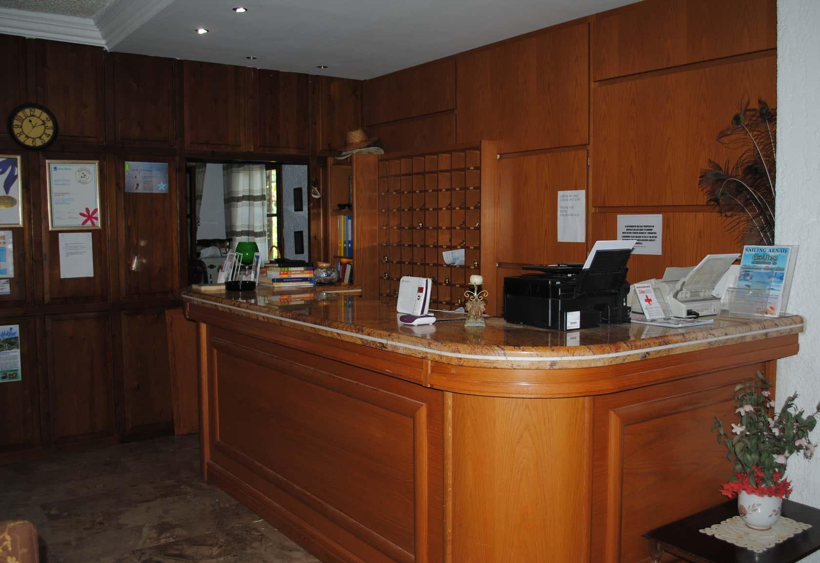 Golden Beach Hotel (Skiathos)